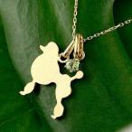 メンズ 犬 ネックレス ペリドット 一粒 ペンダント スタンダードプードル イエローゴールドk18 18金 いぬ イヌ 犬モチーフ 8月誕生石 チェーン 人気 緑の宝石