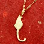 24金ネックレス レディース 純金 ゴールド 猫 24K ペンダント トップ ゴールド k24 チェーン 40cm ねこ ネコ 猫モチーフ 送料無料 人気