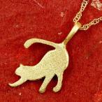 24金ネックレス 純金 レディース ゴールド 猫 24K ペンダント トップ ゴールド k24 チェーン 45cm ねこ ネコ 猫モチーフ 送料無料 人気