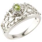 リング ペリドット 指輪 透かし シルバー ティアラ ダイヤモンド 8月誕生石 幅広リング レディース 宝石 送料無料