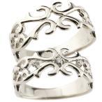 ペアリング 指輪 ホワイトゴールドk10 ダイヤモンド 透かし アラベスク ストレート ダイヤ  10金 宝石  プレゼント 女性 送料無料