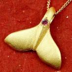 24金ネックレス ハワイアンジュエリー 純金 メンズ ホエールテール クジラ 鯨 ルビー トップ ゴールド 天然石 7月誕生石 k24 人気 宝石 赤い宝石 送料無料