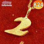 レディース 純金 ゴールド 24K 数字 2 ペンダント トップ ゴールド k24 チェーン 40cm ナンバー 送料無料 人気24金ネックレス