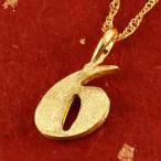 24金ネックレス メンズ 純金 メンズ ゴールド 24K 数字 6 ペンダント トップ ゴールド k24 ナンバー シンプル 送料無料 人気