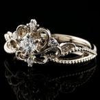 鑑定書付き VVSクラス ホワイトゴールドk18 リング ダイヤモンド ティアラ ミル打ち 指輪 一粒 大粒 ホワイトゴールドリング ダイヤモンドリング k18 18金