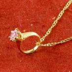 純金 ベビーリング ネックレス ピンクサファイア 一粒 ペンダント 誕生石 出産祝い レディース 9月誕生石 24金 ゴールド k24 立爪 人気 送料無料