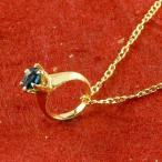 24金ネックレス メンズ 純金 ベビーリング サファイア 一粒 ペンダント トップ 誕生石 出産祝い 9月誕生石 ゴールド k24 立爪 人気 青い宝石 送料無料