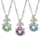 ネックレス レディース 選べる天然石 ダイヤモンド ゴールド 18k ホワイトゴールドk18 ペンダント チェーン 人気 18金 宝石 送料無料