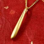 メンズ トップ 純金 ゴールド バー 24K ペンダント トップ k24 シンプル つゆ ドロップ 男性用 送料無料 人気24金ネックレス