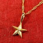 純金 ゴールド スター 星 24K ペンダント トップ ゴールド k24 レディース 送料無料 人気24金ネックレス