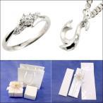 婚約指輪 メンズ プラチナネックレス セット ダイヤモンド プラチナ エンゲージリング リング 一粒 大粒 ダイヤ フィッシュフック メンズ レディース 結納