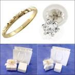 ハワイアンジュエリー 婚約指輪 メンズ 片耳ピアス セット イエローゴールドk18 エンゲージリング プラチナ ダイヤモンド スタッドピアス レディース 結納