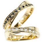婚約指輪 ペアリング イエローゴールドk18 指輪 ダイヤモンド ブラックダイヤモンド 18金 宝石 ダイヤ 結婚指輪 マリッジリング リング カップル 送料無料