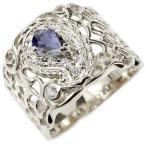 プラチナリング ペイズリー ダイヤモンド アイオライト 婚約指輪 ピンキーリング ダイヤ 指輪 透かし 幅広 エンゲージリング pt900 レディース 送料無料 人気