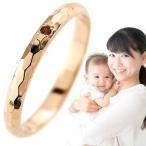 ピンキーリング ガーネット 指輪 刻印 ピンクゴールドk18 指輪 一粒 1月誕生石 18金 ストレート 2.3 クリスマス 女性