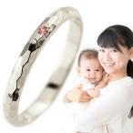 ピンキーリング ピンクトルマリン 指輪 刻印 ホワイトゴールドk18 指輪 一粒 10月誕生石 18金 ストレート 2.3 クリスマス 女性