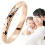 ピンキーリング ダイヤモンド 指輪 刻印 ピンクゴールドk18 指輪 一粒 4月誕生石 18金 ストレート 2.3 クリスマス 女性