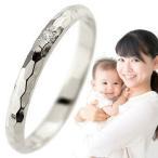 プラチナリング ピンキーリング ダイヤモンド 指輪 刻印 プラチナ 4月誕生石 ママジュエリー 出産祝い 育児 ママデビュー ストレート 2.3