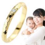 ピンキーリング アクアマリン 指輪 刻印 イエローゴールドk18 指輪 一粒 3月誕生石 18金 ストレート 2.3 クリスマス 女性