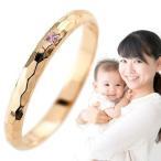 ピンキーリング ピンクサファイア 指輪 刻印 ピンクゴールドk18 指輪 一粒 9月誕生石 18金 ストレート 2.3