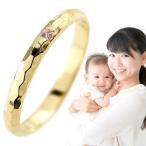 ピンキーリング ピンクサファイア 指輪 刻印 イエローゴールドk18 指輪 一粒 9月誕生石 18金 ストレート 2.3