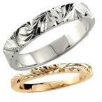 ハワイアンジュエリー マリッジリング 結婚指輪 ペアリング ゴールドK18 結婚記念リング 2本セット 結婚式 18金 ストレート カップル メンズ レディース
