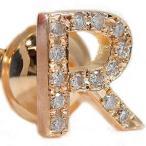 メンズ ピンブローチ イニシャルブローチ R ダイヤモンド ラペルピン ダイヤ ピンクゴールド タイタック タイピン タックピン 18金 送料無料 人気