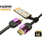4K2K 60P 4.4.4 24bit 18Gbps HDR保証 プレミアム HDMIケーブル 2m High speed with ethernet 【AWG28】 Ver2.0 プレミアムHDMI認証 ★DM便送料無料★