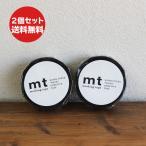 マスキングテープ ブラック (マット)黒 15mm MT (2個セット)  普通サイズ カモ井加工紙 カモイ  送料無料