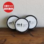 マスキングテープ ブラック (マット)黒 15mm MT (3個セット)  普通サイズ カモ井加工紙 カモイ  送料無料