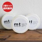マスキングテープ ホワイト 白 15mm MT  (3個セット)  カモ井加工紙 カモイ 普通サイズ 送料無料