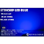 電子部品の渥美屋で買える「最新! 5730Chip LED 青色」の画像です。価格は25円になります。