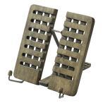 アンティークブックスタンド(M) BM18 木製 厚み調整・角度調整・折り畳み可能