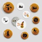 ハロウィン 缶バッジ (直径 40mm) デザイン全10種類 イラスト (かぼちゃ 猫 おばけ コウモリ 等) ハロウィングッズ 雑貨