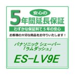б┌▓╚┼┼5╟п▒ф─╣╩▌╛┌д╬дк┐╜╣■б█е╤е╩е╜е╦е├еп е╖езб╝е╨б╝ ES-LV9E ═╤б╩ви╛ж╔╩д╚╞▒╗■╣╪╞■д╦╕┬дъд▐д╣бгб╦