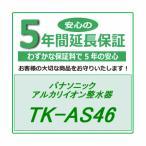 б┌▓╚┼┼5╟п▒ф─╣╩▌╛┌д╬дк┐╜╣■б█ е╤е╩е╜е╦е├еп евеыелеъедекеє└░┐х┤я TK-AS46 ═╤б╩ви╛ж╔╩д╚╞▒╗■╣╪╞■д╦╕┬дъд▐д╣бгб╦