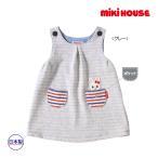 ミキハウス【MIKI HOUSE】マリンボーダーうさこ♪ジャンパースカート(70cm・80cm・90cm)
