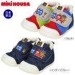 ミキハウス【MIKI HOUSE】プッチートレイン☆セカンドベビーシューズ(13cm-16cm)