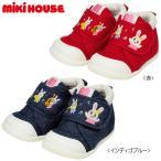 ミキハウス【MIKI HOUSE】うさこ音楽隊♪セカンドベビーシューズ(13cm-16cm)