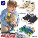 ミキハウス【MIKI HOUSE】ダブルストラップ☆キッズシューズ(15cm-20cm)
