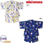 ミキハウス mikihouse とんぼ&花火柄☆プッチー甚平スーツ(80cm・90cm)