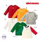 ミキハウス正規販売店/ミキハウス mikihouse mikihouseロゴプリント☆シンプル長袖(70cm-150cm)
