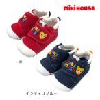 ミキハウス正規販売店/ミキハウス mikihouse ベビーシューズ(12cm・12.5cm・13cm・13.5cm)