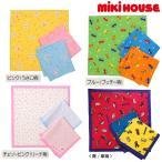 ミキハウス【MIKI HOUSE】ランチクロスセット(三枚組)