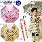 ダブルB【DOUBLE B】お顔総柄☆かさ〈M・L(45cm・50cm)〉