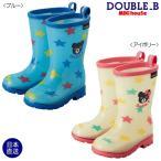 ミキハウス ダブルビー mikihouse 星柄プリントのレインブーツ(長靴)(13cm-20cm)