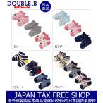 ダブルB【DOUBLE B】ローカットソックス3足パック(11cm-21cm)
