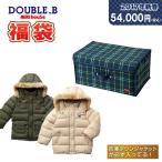 ダブルB(DOUBLE B)5万円☆2017年新春福袋 豪華ダウンジャケットが必ずついてくる♪(90cm-150cm)