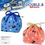 ダブルB【DOUBLE B】ベア&ベアガール★ランチバッグ