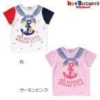 ミキハウス ホットビスケッツ mikihouse マリン風フェイクプリント半袖Tシャツ(70cm・80cm・90cm)